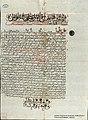 Kuku letter to Charles V.jpg