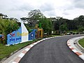 Kulai Municipal Council Town Forest Recreational Track.jpg