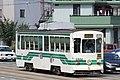 Kumamoto City Tram 1201 20150805.jpg