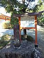 Kumano-hayatama-taisha Shrine - Monument of Hôhachido.jpg