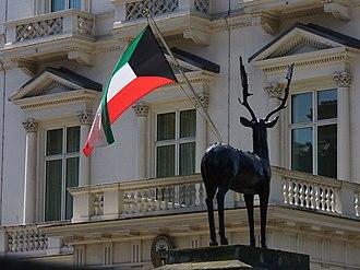 Embassy of Kuwait, London - Image: Kuwait embassy in London