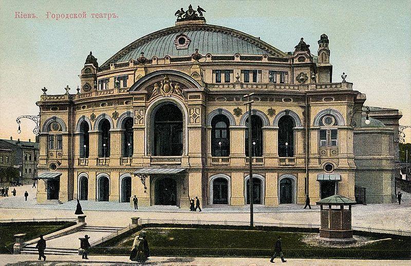 File:Kyiv-teatr.jpg