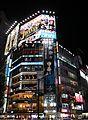 Laika ac Shibuya Crossing (7882349420).jpg