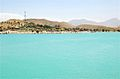 Lake Qargha in Kabul.jpg
