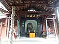 Langzhong Zhangfei Temple (2).jpg