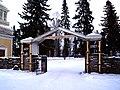Lappajärven kirkon portti.JPG