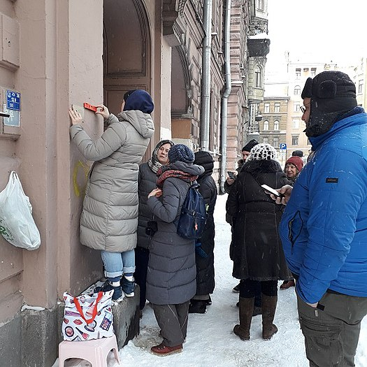Last Address Sign - Saint Petersburg, Lakhtinskaya Street, 30 (2019-01-27) 04.jpg