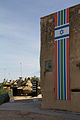 Latrun 161112 Ribbon and Patton.jpg