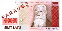 Latvia-1992-Bill-100-Obverse.jpg
