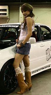 Leah Dizon American singer and model