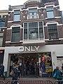 Leiden - Haarlemmerstraat 117.jpg