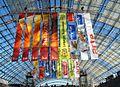 Leipziger Buchmesse 2012 Glashalle.jpg