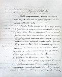 Letter from Todor Alexandrov to Todor Nedkov 01.jpg
