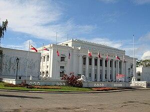 Leyte (province) - Leyte Provincial Capitol