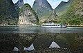 Li River 2008 (3423910433).jpg