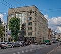 Lieninhradskaja street (Minsk) p05 — BSU law school.jpg