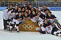Lillehammer 2016 Finale Hockey hommes (24903548890).jpg
