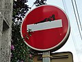 Limoges street art 2 (16755812172).jpg
