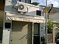 Lipari - panoramio - kajikawa (7).jpg