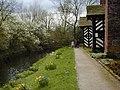 Little Moreton Hall the moat - geograph.org.uk - 433625.jpg