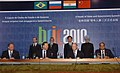 Lula da Silva, the President of Russia, Mr. Dmitry A. Medvedev, the Prime Minister of India, Dr. Manmohan Singh and the President of China, Mr. Hu Jintao at the signing ceremony of the 2nd BRIC Summit, in Brasilia, Brazil.jpg