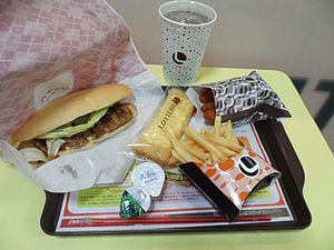 Lotteria - A Lotteria lunch in Japan. A sandwich set accompanied by chicken sticks and a crepe.