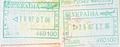 Lviv LWO Passport Stamp 2007.png
