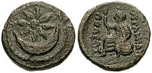 MACEDON, Uranopolis. Eight-pointed star and crescent - Aphrodite Urania. Circa 300 BC.jpg