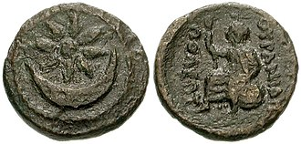 Star and crescent - Image: MACEDON, Uranopolis. Eight pointed star and crescent Aphrodite Urania. Circa 300 BC