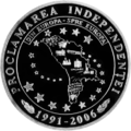 MD-2006-100lei-Independence.png