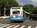 MTA 81st St CPW 03.jpg