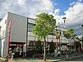 MUFG Bank Gyotoku Branch.jpg