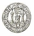 MZK 008 06 Baudenkmale der Stadt Friesach Fig. 39 Stadtsiegel XV. Jhdt. Sammlung Sava.jpg