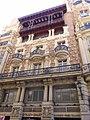 Madrid - Casa de Don Tomás de Allende 2.jpg