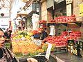Mahane Yehuda Market ap 038.jpg