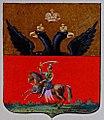 Mahiloŭ, Pahonia. Магілёў, Пагоня (1843).jpg