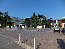 Main gate of Tegata Campus, Akita University.jpg