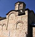 Manastir Koporin.JPG