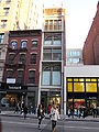 Manhattan New York City 2009 PD 20091201 253.JPG