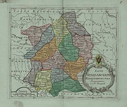 Map of Bratslav Namestnichestvo 1796 (small atlas).jpg