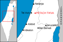 Map of Petach Tikva cs.png