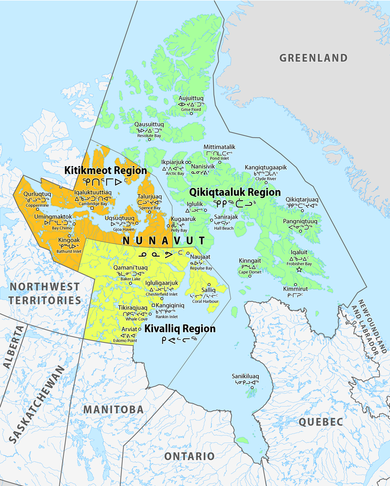 Map of the Nunavut regions.png