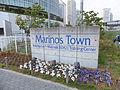 Marinos Town 004.jpg