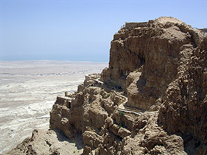 Masada04.JPG