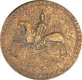 Masovia Seal of Trojden I of Czersk.png