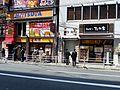 Matsuya Umeda Sumida-cho store & Matsunoya Umeda store.JPG