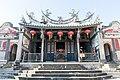 Mazu Temple (Magong).jpg