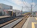 Mega Station 12.jpg