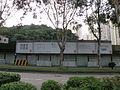 Mei Pak Court construction site.JPG
