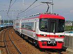 Meitetsu Ltd.Exp. 1700 Series 2.JPG